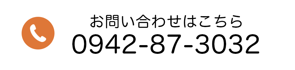 dayserviceContact_sp.png